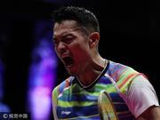 羽球世锦赛历届冠军:林丹五冠王 中国女双统治