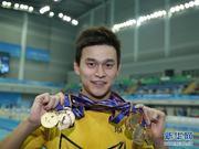 中国游泳运动有望比翼齐飞 李冰洁值得期待