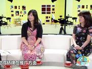 视频-阿拉全运星里话 专访上海桥牌队