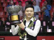 丁俊晖父亲:他参赛就想夺冠 今年他已是成熟男人