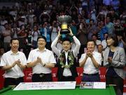 丁俊晖一个冠军破三项纪录 本土四大赛全部加冕