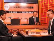 高清-围甲第20轮央视演播室 柁嘉熹对决夏晨琨