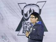 """最独一无二的滑雪赛事邀您""""超级雪 道儿上见"""""""