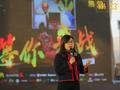 麦当劳高级市场经理李蕾谈跨界新浪:都是MVP