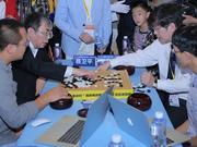 两岸围棋人机赛举行 薛贵荣:人工智能在自我学习