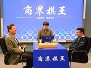 商界棋王:询解失机王平筹莫展 刘立荣访道定心