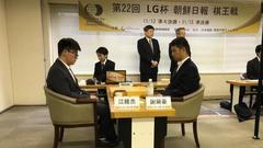 98四杰爆发小宇宙 谢尔豪凤鸣冲天进LG杯决赛