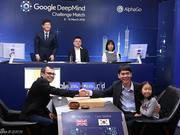 回眸中国围棋:2016围棋大时代 王者更替AI崛起
