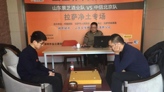 山东双主场作战不敌中信北京 陈耀烨稳居胜率榜首