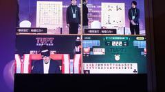 盲棋世界第一人鲍橒助阵 化身途游智力大使