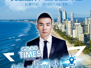 刘畊宏确认参加黄金海岸马拉松 呼吁粉丝一起跑
