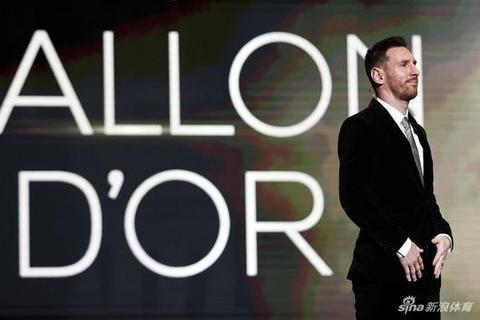 梅西获奖后感慨:我已接近退役了 只希望享受足球