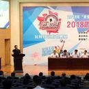 武漢首屆職工超級盃將開戰 32隊角逐身邊的世界盃