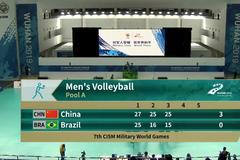 军运会中国男排3-0力克巴西 小组赛一局未失3连胜