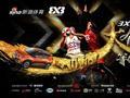 "3X3黄金联赛战火再燃 第4季剑指""全球最大"""