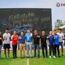 中國青年報:東風風神爲何鍾情於體育營銷