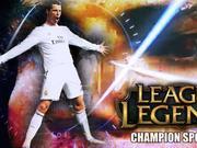 EZ梅西亚索C罗?世界杯巨星们最像LOL里的谁?