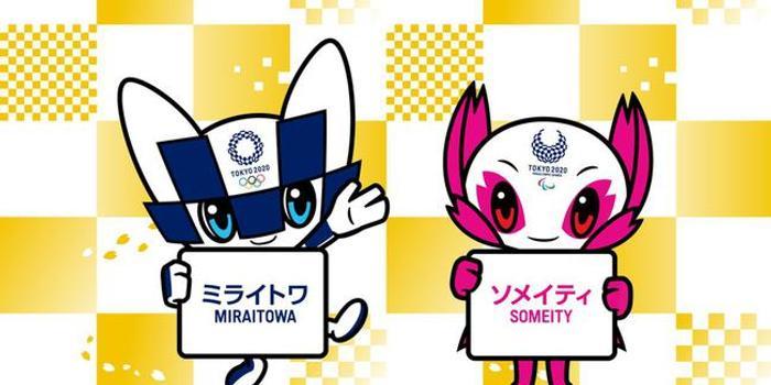 东京奥运志愿者报名人数超3万 70岁老人积极申请