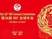 第36届IBF全球年会前瞻:百条腰带熠熠生辉