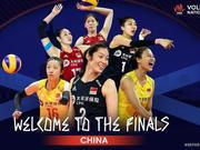 世联总决赛+奥运资格赛接踵而来 中国女排迎强敌