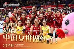 国足男排男篮均不给力 中国三大球单靠女排撑门面