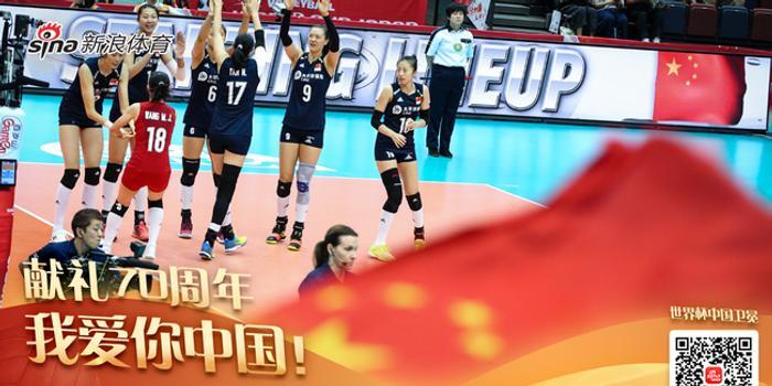 刘雯何穗发微博祝贺女排夺冠 李宇春:中国骄傲