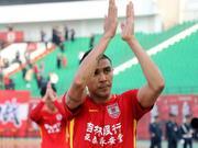 效力亚泰最久外援退出国家队 俱乐部官方送祝福