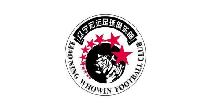 中国足球十冠王默默死去 迈向死亡深渊后终于解脱
