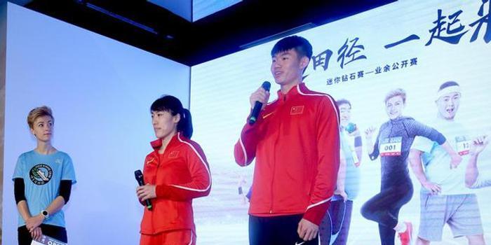 钻石联赛上海站群星璀璨 苏炳添舒本科夫均参赛