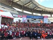 IDEA上海中心联手OSMART 推广中国健身行业急救服务