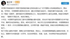 国运兴棋运盛 吴清源杯助推世界女子围棋中兴