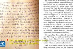 孙杨案最新关键证据曝光 双方签协议承认检测无效