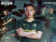 浙江绿城官方宣布与黄世博续约 赛季两次关键进球