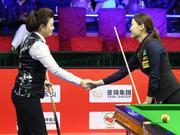 中式世锦赛32强出炉 佩里瑞恩戴晋级刘海涛止步