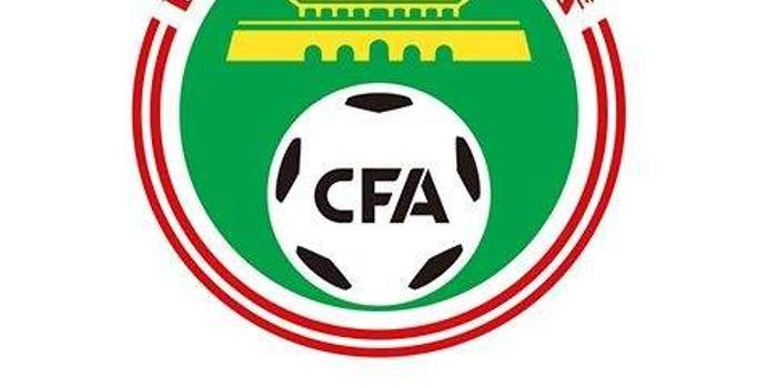 中国足协公示3家俱乐部股权转让 湘涛&黄海在列