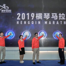 2019橫琴馬拉松報名啓動 賽事規模提升至16000人