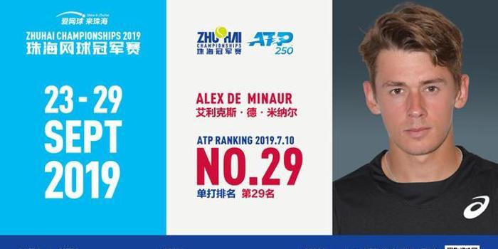 澳洲新星德米纳尔出战2019珠海网球冠军赛