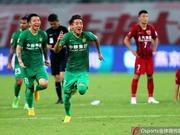 足协杯半决赛具体开球时间确定 8月21日厮杀开始