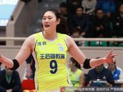 中国女排四位半退役老将 王一梅杨珺菁渐行渐远