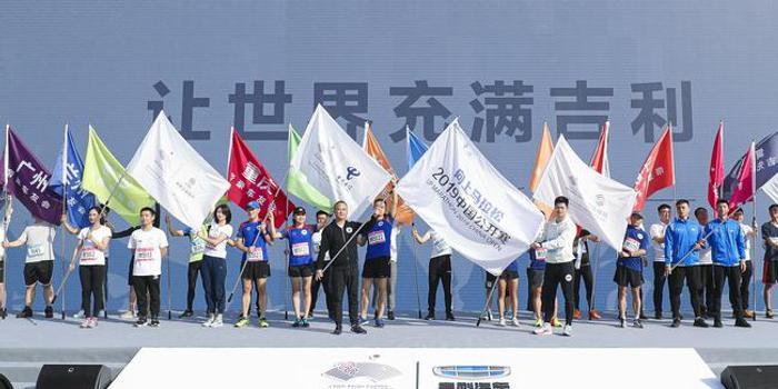 向上马拉松在广州塔收官 邹市明苏炳添鲍春来助阵