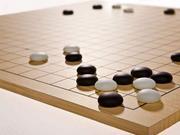 学习围棋是一种怎样的体验 更教会我们做人的道理
