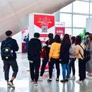 ChinaFit北京秋季體育與健身大會圓滿閉幕
