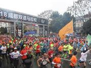 361°国际线专业跑鞋家族亮相成都双遗马拉松