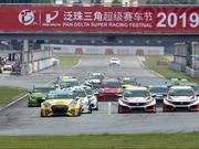 泛珠夏季赛赛道英雄-壹Race2 翁普莱再度夺冠