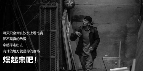 拿起篮球寻找你的赛场-厦门篇