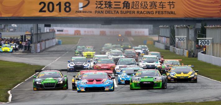 泛珠三角超级赛车节春季赛揭幕