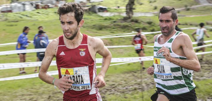 葡萄牙越野跑团体赛举行