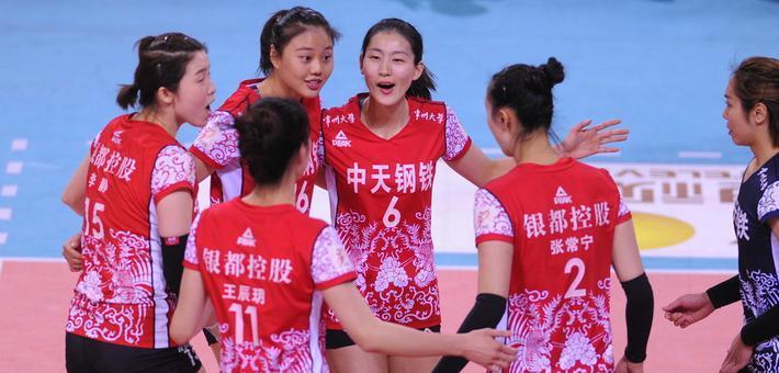 江苏女排喜获排超元年联赛季军