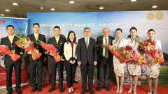 海南航空北京往返爱丁堡都柏林新航线成功首航