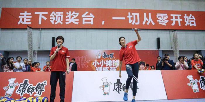 郎平朱婷助力青少年排球发展 小小排球训练营启动